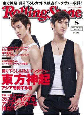 Rolling Stone 日本版 2011年8月号