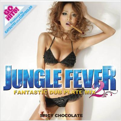 JUNGLE FEVER 2 -FANTASTIC DUB PLATE MIX-
