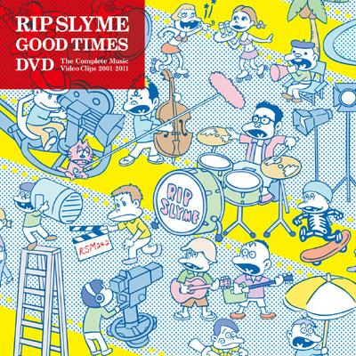 GOOD TIMES DVD 〜The Complete Music Video Clips 2001-2011〜【初回限定盤】
