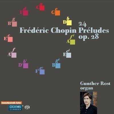 24の前奏曲(オルガン版) グンター・ロスト