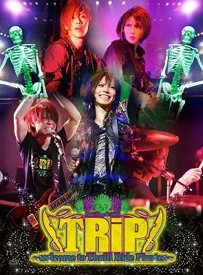 SuG TOUR 2011 「TRiP 〜welcome to Thrill Ride Pirates〜」  <Limited Edition>