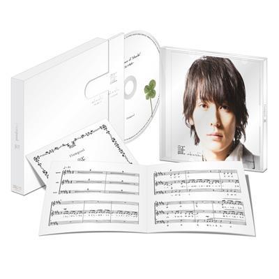 証 (+DVD)【初回限定盤】
