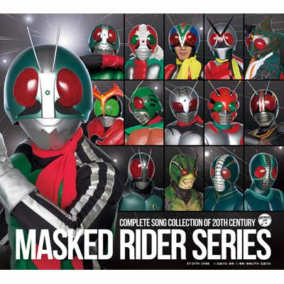 COMPLETE SONG COLLECTION BOX 20TH CENTURY MASKED RIDER