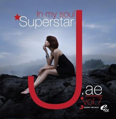 7集: Superstar