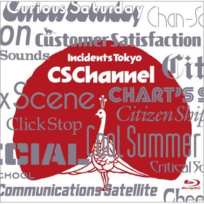 CS Channel (Blu-ray)