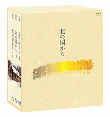北の国から 2〜4 Blu-ray Box