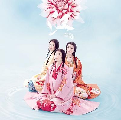 NHK Taiga Drama Original Soundtrack Go -Hime Tachi no Sengoku-Vol.2