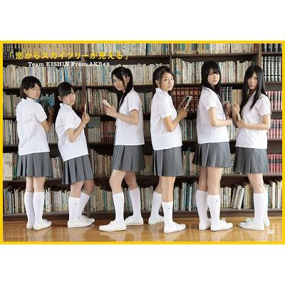 Digi+Kishin DVD Team Kishin From AKB48 [Mado Kara Sky Tree Ga Mieru]