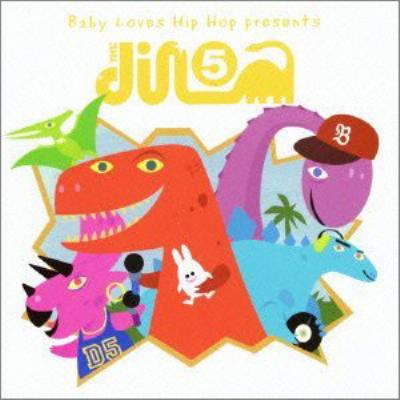 Baby Loves Hiphop Dino 5 Produced By Prince Paul