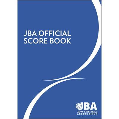 2011〜JBA オフィシャルスコアブック