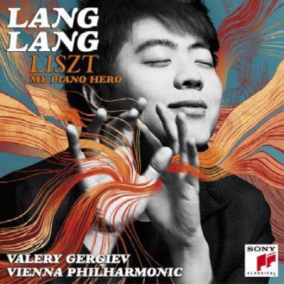 ピアノ協奏曲第1番、『ラ・カンパネッラ』、愛の夢第3番、他 ラン・ラン、ゲルギエフ&ウィーン・フィル