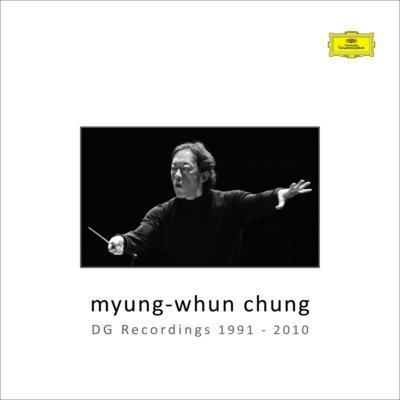 チョン・ミョンフンDGレコーディングス1991−2010(33CD)