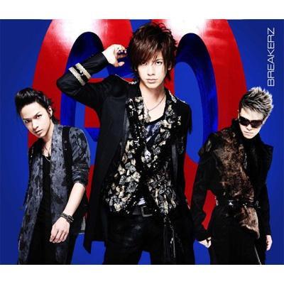GO (+DVD)【初回限定盤A】