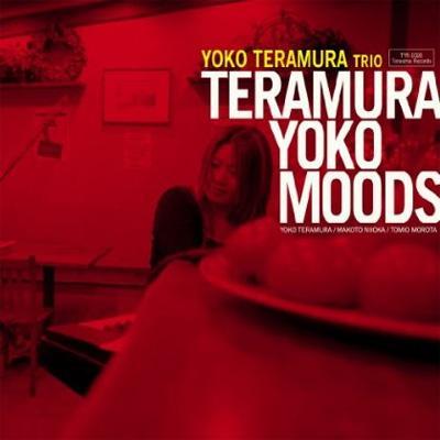 TERAMURA YOKO MOODS