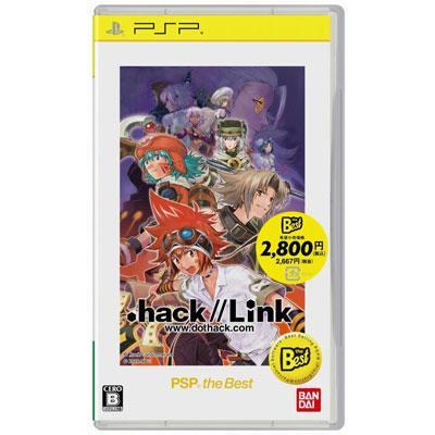 Downloads - PSP - Homebrew Games - General Games - PSP ...