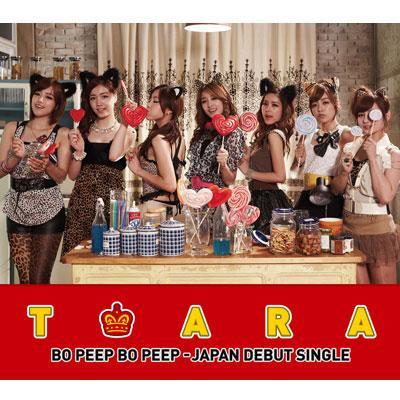 [Single] T-ARA – Bo Peep Bo Peep (Japanese) (FLAC)