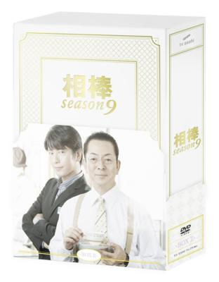 相棒season9 DVD-BOX II