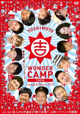 YOSHIMOTO WONDER CAMP TOKYO〜Laugh&Peace 2011〜