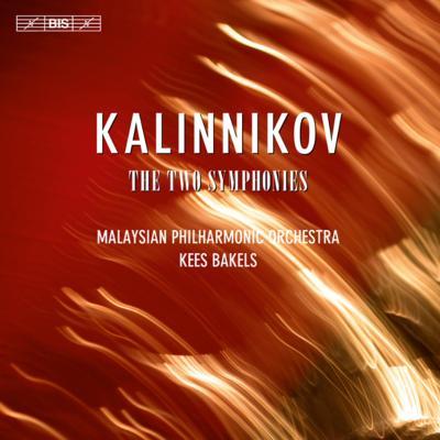 交響曲第1番、第2番 バケルス&マレーシア・フィル