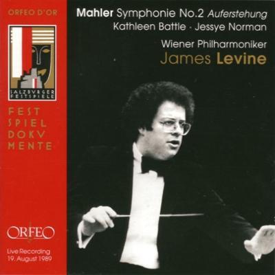 交響曲第2番『復活』 レヴァイン&ウィーン・フィル、ルートヴィヒ、バトル(1989)(2CD)
