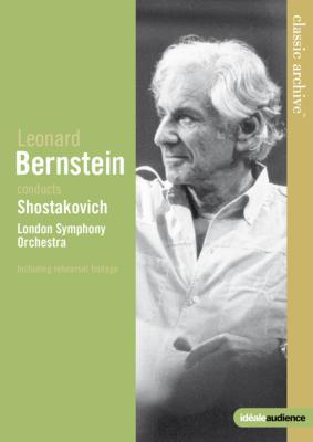 交響曲第5番 バーンスタイン&ロンドン交響楽団(1966)