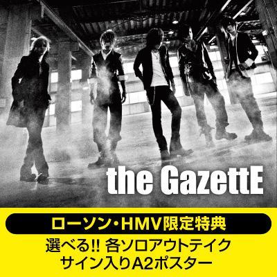 [HMV LAWSON Limited Novelty] the GazettE 2012 Calendar Aoi Novelty Version