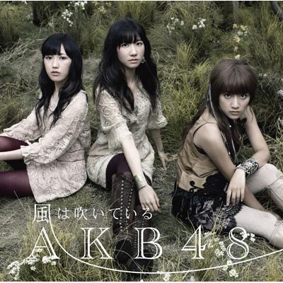 Kaze Ha Fuiteiru (+DVD)[Type-B]