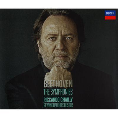 交響曲全集、序曲集 シャイー&ゲヴァントハウス管弦楽団(5CD ハードカバーブック仕様限定盤)