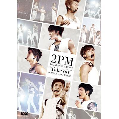 """1st JAPAN TOUR 2011""""Take off""""in MAKUHARI MESSE 2011 【通常盤】"""