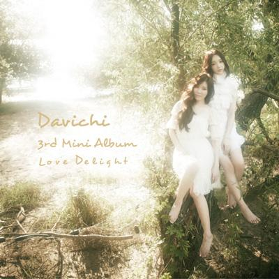 3rd Mini Album: Love Delight