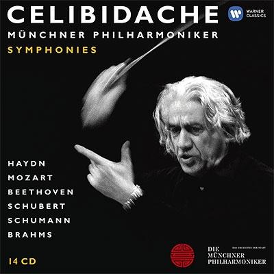 チェリビダッケ・エディション第1集 交響曲集〜ベートーヴェン、ブラームス、シューマン、ハイドン、モーツァルト、シューベルト(14CD)