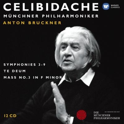 チェリビダッケ・エディション第2集 ブルックナー:交響曲集、テ・デウム、ミサ曲第3番(12CD)
