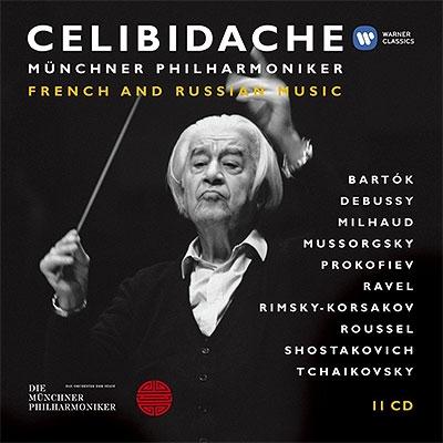 チェリビダッケ・エディション第3集 フランス、ロシア音楽集(11CD)