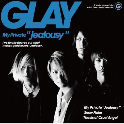 """My Private """"Jealousy"""" (+DVD)"""