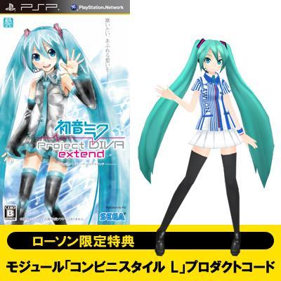 【ローソン限定特典付】PSP 初音ミク -Project DIVA-extend