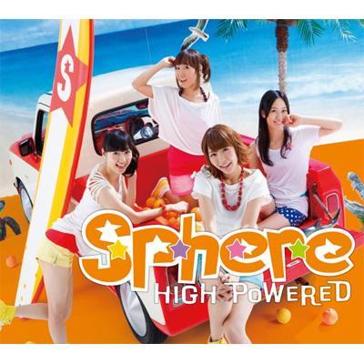 HIGH POWERED (TVアニメ『侵略!?イカ娘』オープニング主題歌)(+DVD)【初回生産限定盤 】