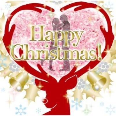 ハッピー クリスマス!