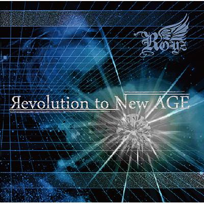 Revolution to New AGE (+DVD)【初回限定盤 TYPE A】