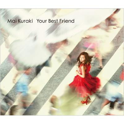 Your Best Friend (+DVD)【初回限定盤】