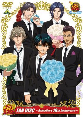 テニスの王子様 FAN DISC 〜Animation's 10th Anniversary〜