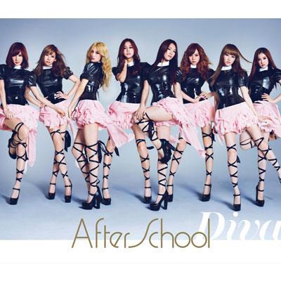 Diva 【初回生産限定A】(CD+DVD)