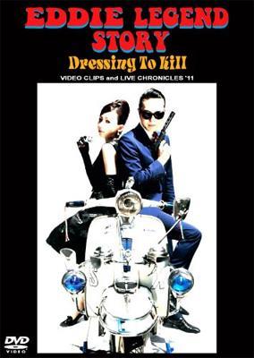 Dressing To Kill