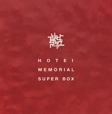 30th Anniversary Special Package HOTEI MEMORIAL SUPER BOX 【完全生産限定盤】