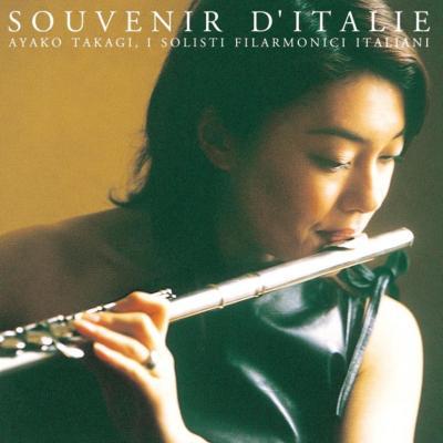 『イタリア』 高木綾子、新イタリア合奏団