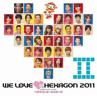 WE LOVE ヘキサゴン 2011 Standa...