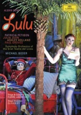 『ルル』全曲 プティボン、ピィ演出、ボーダー指揮、リセウ劇場管弦楽団(2010)