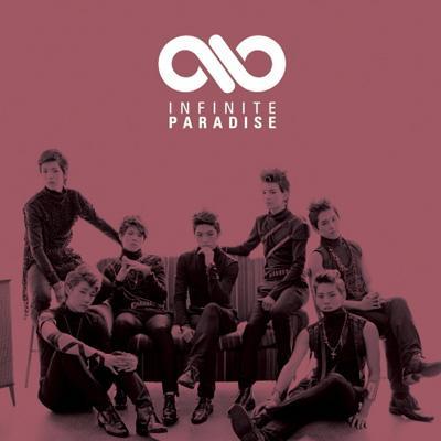 1集 Repackage: Paradise