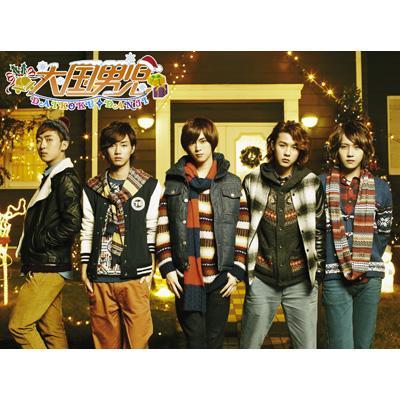 Love Days 【初回生産限定盤A】(CD+DVD)