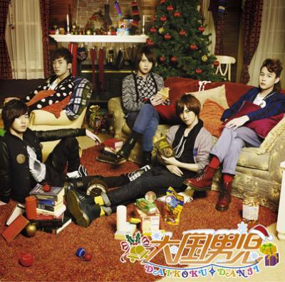 Love Days 【初回生産限定盤B】(CD+DVD)
