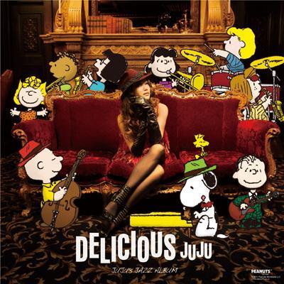 DELICIOUS (+DVD)【初回限定盤】
